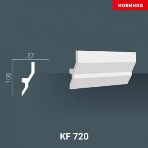 KF 720 (2,00м ) Карниз для скрытой подсветки в Орле