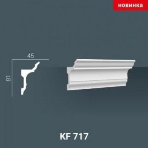 KF 717 (2,00м ) Карниз для скрытой подсветки в Орле