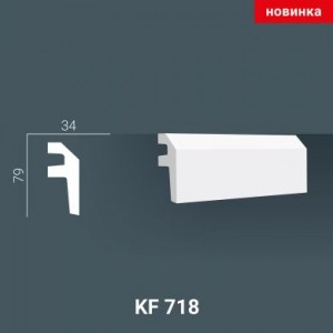 KF 718 (2,00м ) Карниз для скрытой подсветки в Орле