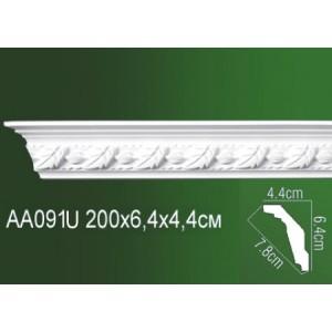 Карниз полиуретановый AA091U