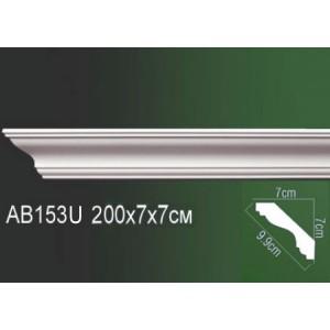 Карниз полиуретановый AB153U в Орле