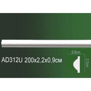 Молдинг полиуретановый AD312U