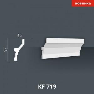 KF 719 (2,00м) Карниз для скрытой подсветки в Орле