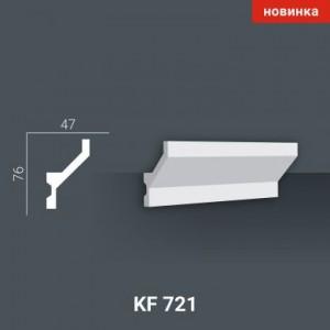KF 721 (2,00м) Карниз для скрытой подсветки