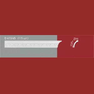 Плинтус потолочный полистиролD413-45 (115)