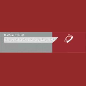 Плинтус потолочный полистиролD415-40 (100)