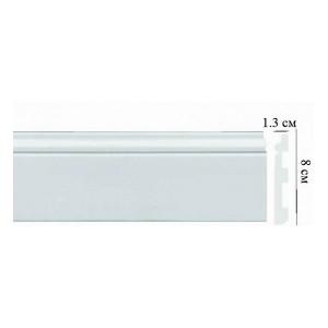 Плинтус нарольный HD 2м HS CF 11 (21)