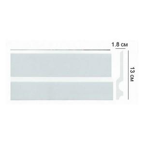 Плинтус нарольный HD 2м HS CF 14 (12)