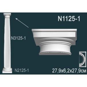 N1125-1 Капитель полуколонны