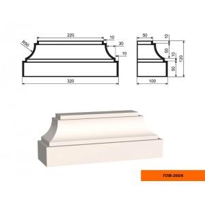 Пилястра ПЛВ - 200/6 (база)