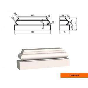 Пилястра ПЛВ - 250/6 (база)