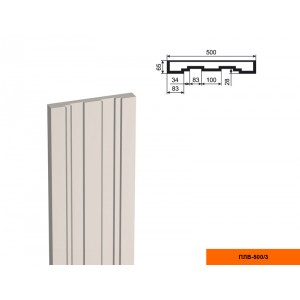 Пилястра ПЛВ - 500/3 (тело)