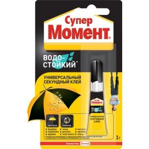 """Секундный клей """"Супер Момент Водостойкий"""", 3г * 10шт"""
