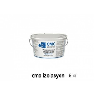 Шпатлевка эластичная СMCIZOLASYON (5кг)